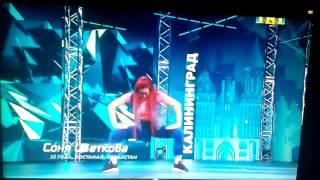 На ТНТ танцовщица из клипа ...