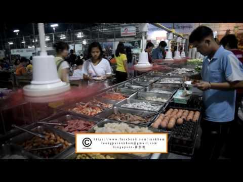 Chiang mai thai buffet