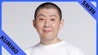 Japan News: 数々の映画&ドラマに出演し、俳優として活動している荒川...