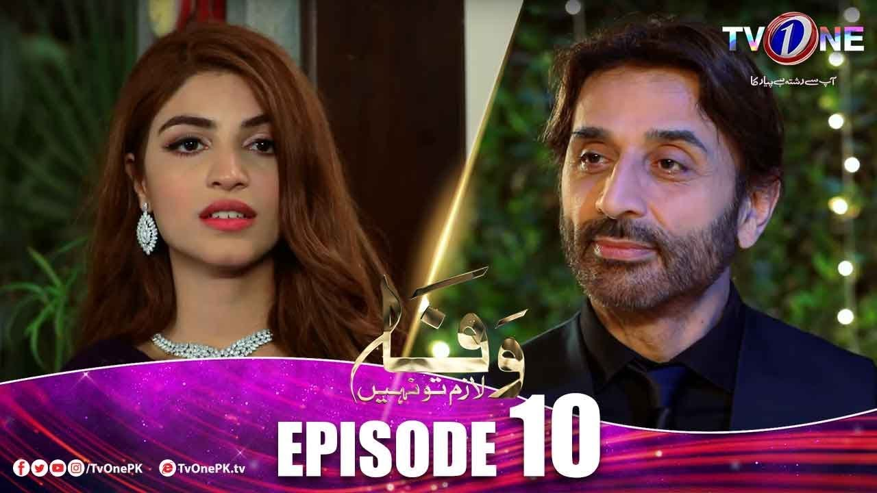 Wafa Lazim To Nahi Episode 10 TV One Jul 3, 2019