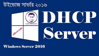 How to install and configure DHCP Server on Windows Server 2016 | DHCP server configuration bangla