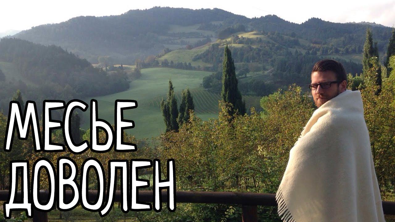 Конец Отдыха Италия 21   туристическая компания большое путешествие