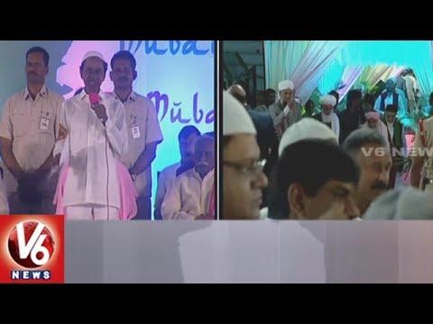 CM KCR Speech | TRS Government Organises Iftar Party At LB Stadium | V6 News