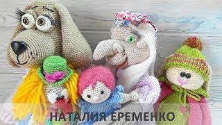 Обзор бежевой пряжи для вязания игрушек