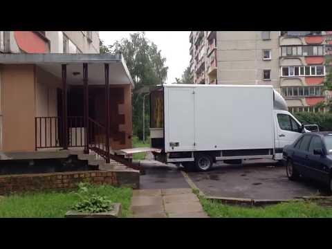 CargoRiga Грузовые перевозки Kravu parvadajumi