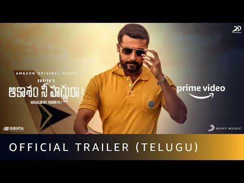 Aakaasam Nee Haddhu Ra ! - Official Trailer   Suriya, Aparna   Sudha Kongara   Amazon Original Movie