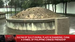 WATCH: Sultan of Sulu