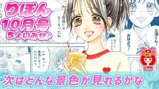 ハニーレモンソーダ(10)
