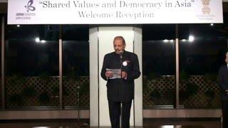 Ambassador Sujan Chinoy's Address (Japanese) Samvad Reception Tokyo