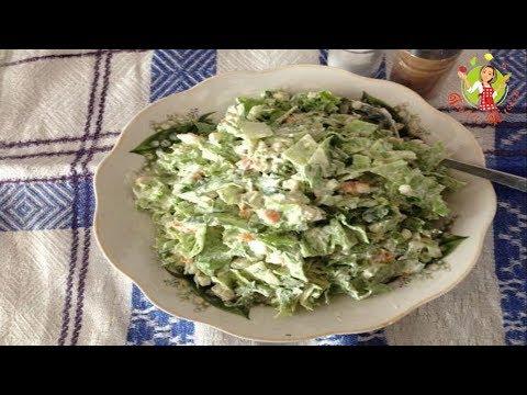 🔵 Kahı salatı | Sadə yay salatı | Sadə salat | Kahi salatinin hazirlanmasi | yay salati | yaz salati