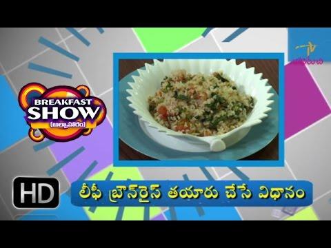 Leafy Brown Rice | Breakfast Show | 1st November 2016 | Full Episode | ETV Abhiruchi