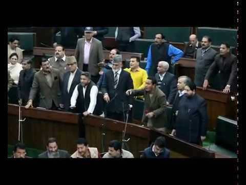 Legislative Assembly Proceedings of Jammu And Kashmir 10 Jan 2017