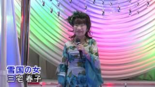 第66回 K2発表会 三宅春子 『雪国の女/青戸健』