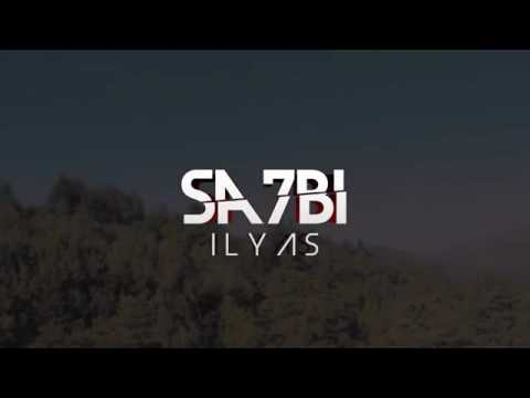 Lbenj - sa7bi( VIDEO LYRICS )by zaka 2017 new