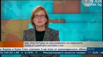 Ина Лулчева, Сутрешен блок, 11.10.2012