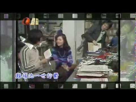 鱷魚淚主題曲MV (2013年亞視歲月留聲頻道製作版本)袁麗嫦主唱 - YouTube