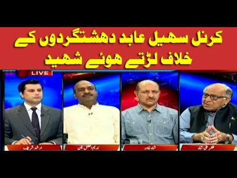 Power Play - 17th May 2018 - Ary News