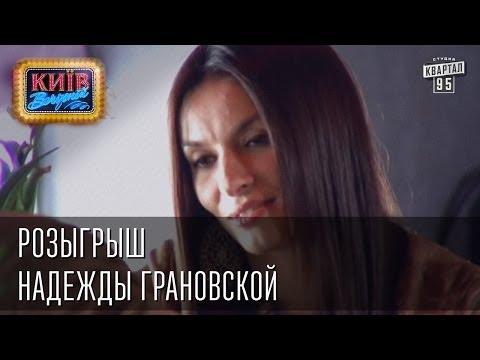 ВИДЕО НОВОСТИ Украины СЕГОДНЯ онлайн последние новости