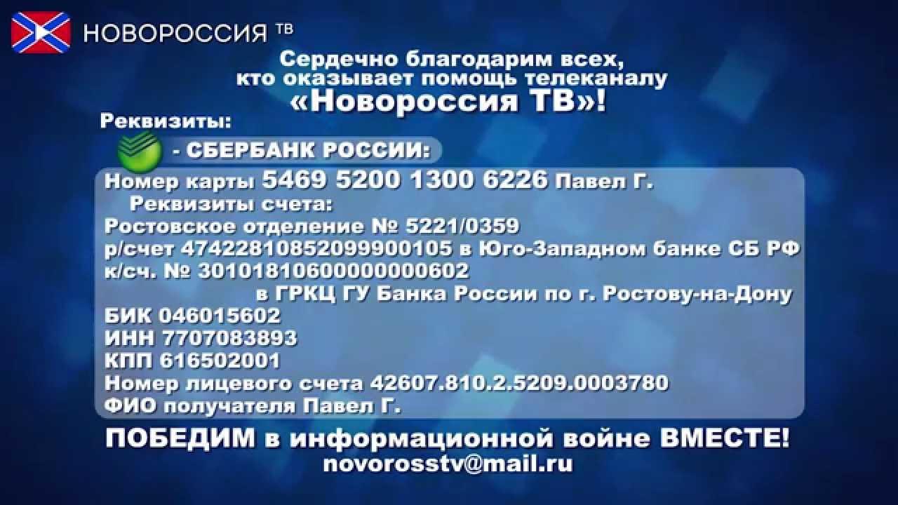 Онлайн расчёт кредита калькулятор тинькофф