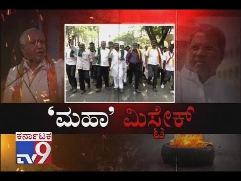 Are Politicians Playing Politics in Mahadayi Issue? What are Politicians Up To?