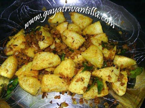 Fried idli andhra recipes telugu vantalu youtube fried idli andhra recipes telugu vantalu forumfinder Gallery
