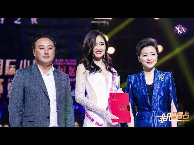 2019環球小姐中國區總決賽 眾佳麗穿比基尼秀好身材