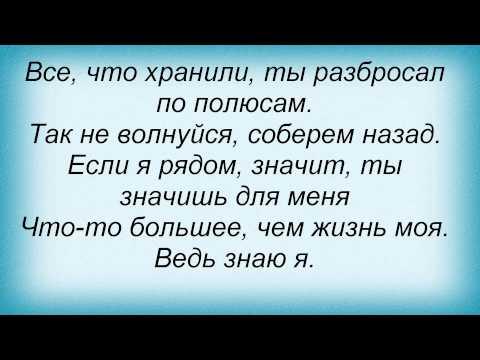 Слова песни Таня Терешина - Не бояться высоты