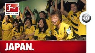 Bundesliga Fan Report - Japan