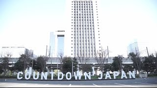 COUNTDOWN JAPAN 16/17 GUIDE MOVIE