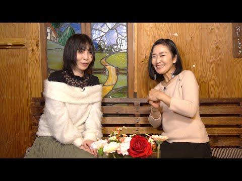 Yumi's Cafe TV「水沢有美の I Love It ! 」第19回