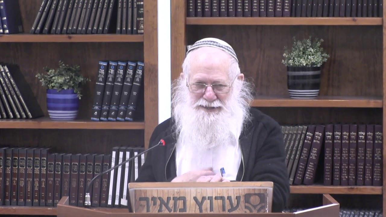 אהבת ישראל | הרב דב ביגון