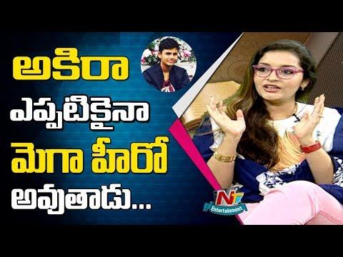 Renu Desai Responds Over Akira Nandan Film Entry | Pawan Kalyan | Chiranjeevi | Ram Charan | NTV Ent