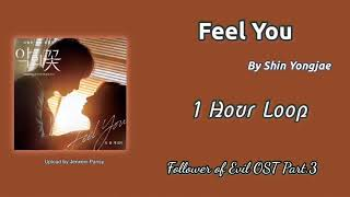 [1 HOUR /1시 ] Feel You | Shin Yongjae | Flower Of Evil OST Part. 3 | 1 Hour Loop