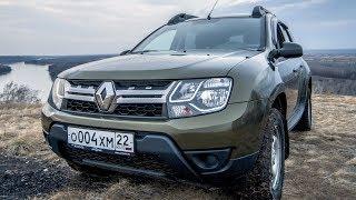 Renault Duster Expression 2.0 4wd At. Стоит Ли Покупать Такую Комплектацию?