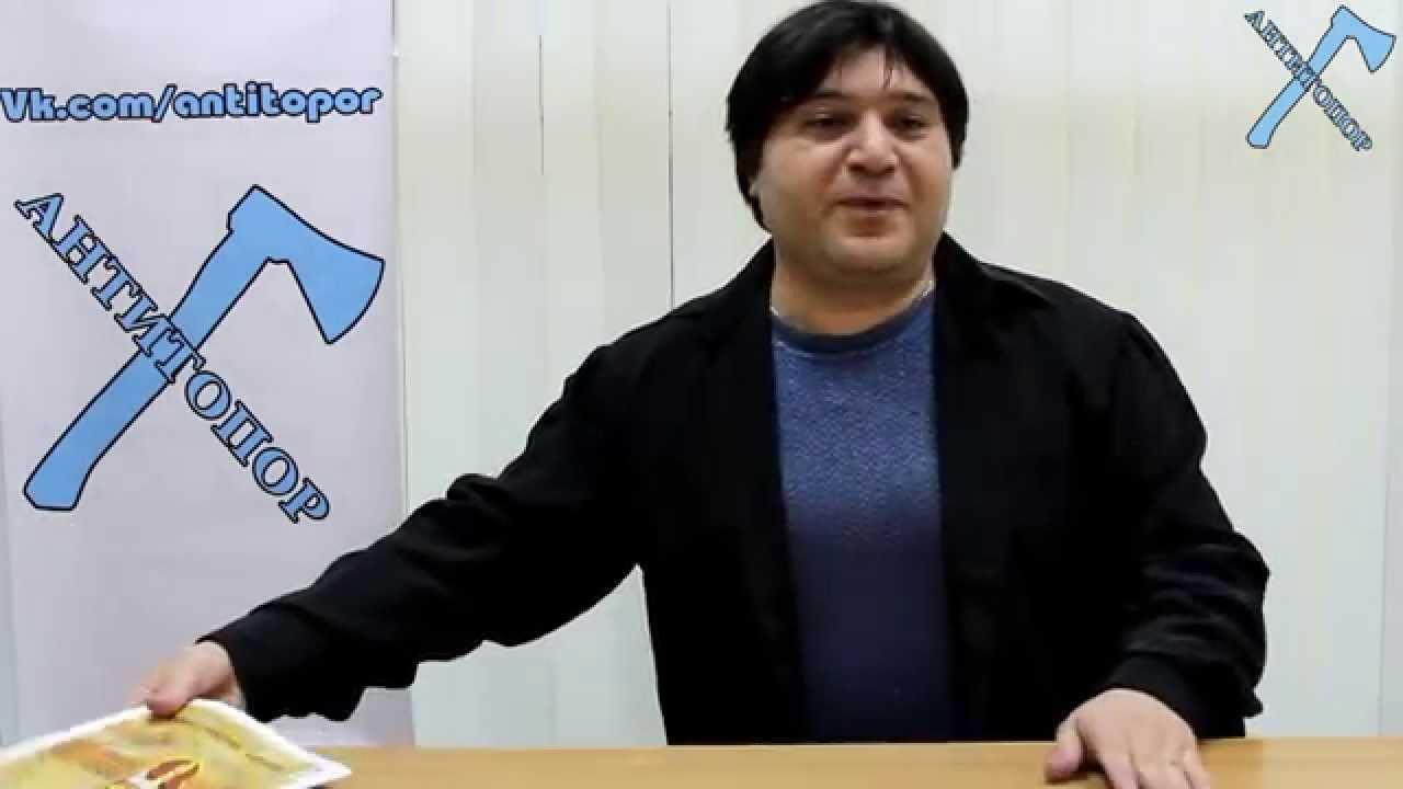 Ликбез для азероакадемика - YouTube