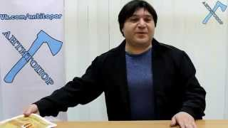 Ликбез для азероакадемика
