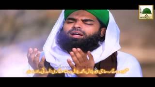 New Istighasa - Ya Mustafa Ata Ho Phir Izn Hazri Ka - Haji Bilal Raza Attari