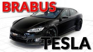 Tesla BRABUS /Как немцы улучшили Model S на 70000 евро)