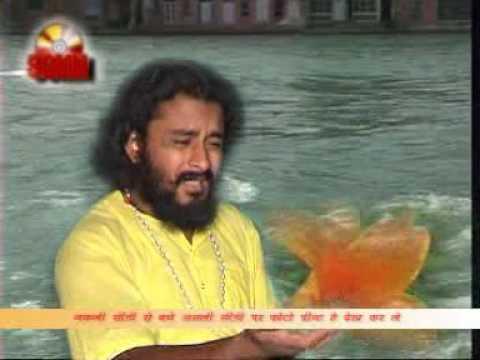 हुआ सवेरा जाग तू प्यारे जप ले गुरु का नाम रे- Maharshi Mehi Bhajans By Gurusharan Baba