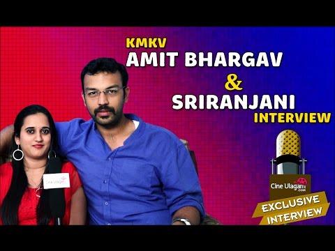 KMKV Amit Bhargav and Sriranjani Exclusive Interview | Valentines Day Special