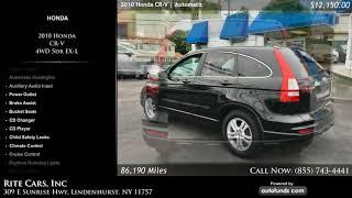 Used 2010 Honda CR-V   Rite Cars, Inc, Lindenhurst, NY