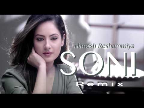 Latest Soni Lounge Mix & Remix