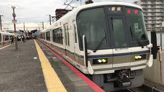 JR嵯峨野線221系(K24編成)+223系5500番台 E普通 京都行き 丹波口1番のりば発車
