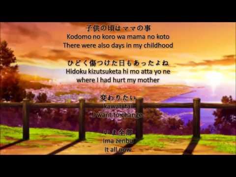 Yui Life lyrics