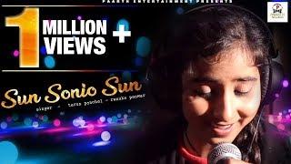 #SunSoniyeSunDildar rab se bhi jyada tujhe karte hai pyaar #RenukaPanwar #HindiLoveSong 2018