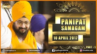 Part 1 - PANIPAT SAMAGAM - 10_4_2017
