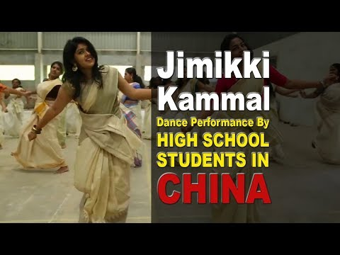 Jimikki Kammal DANCE PERFORMANCE In CHINA, UNIVERSITY CULTURALS #Viral