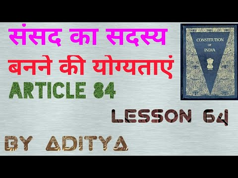 QUALIFICATION FOR MEMBERSHIP OF PARLIAMENT LESSON 64 INDIAN CONSTITUTION AND POLITY