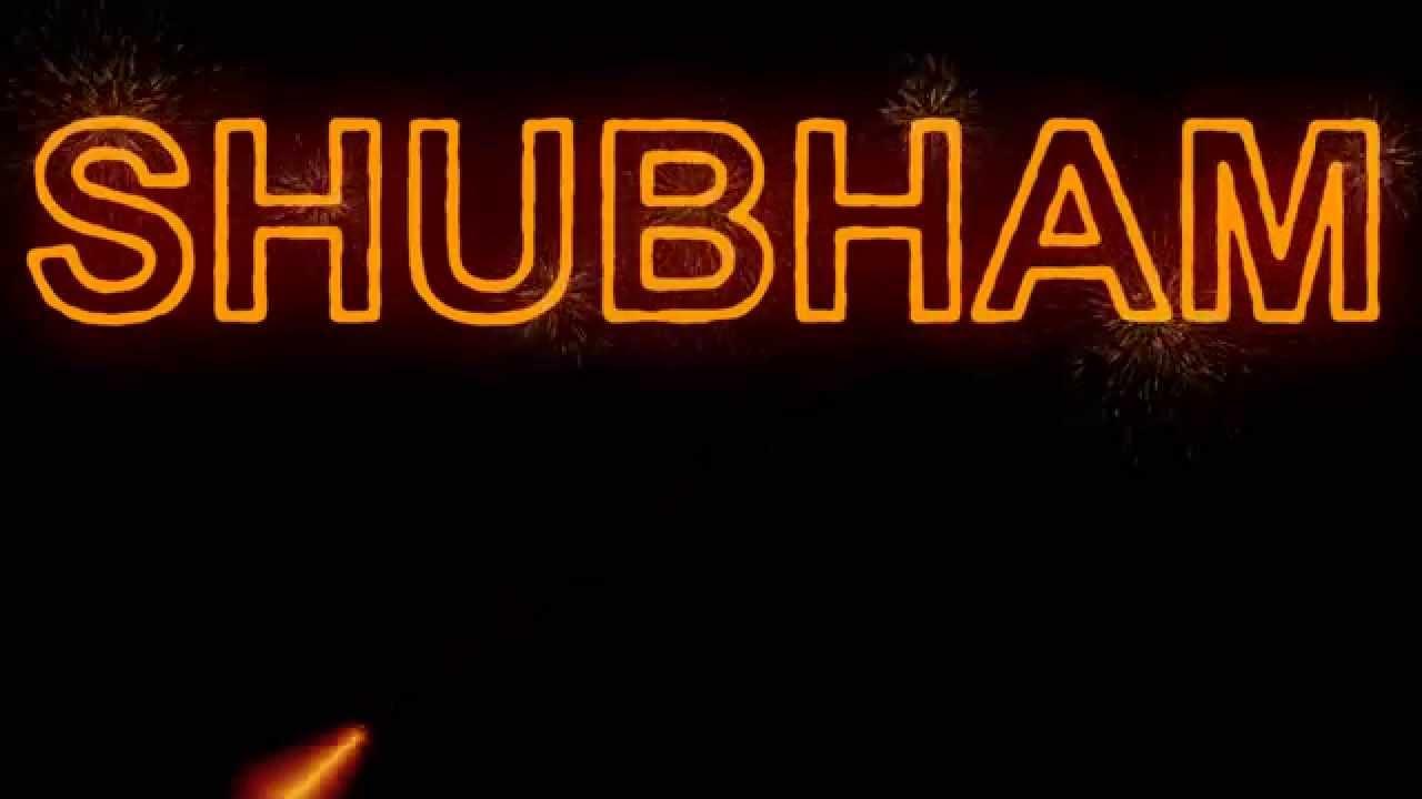 Laser Name Effect By Shubham Srivastava Youtube