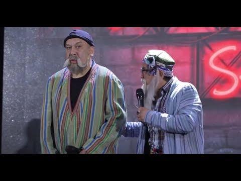 Mirzabek Xolmedov Va Valijon Shamshiyev - Bu Chollar Yomon Chollar (Mirzo Teatri 2019)